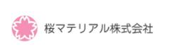 桜マテリアル株式会社